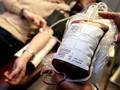 Ученые выявили новые антигены для определения групп крови