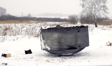 В Сибири найден непонятный обломок металла