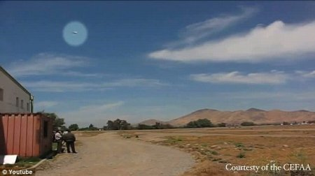 На авиашоу в Чили засняли НЛО