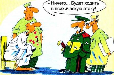 В России разработают генное и психофизическое оружие