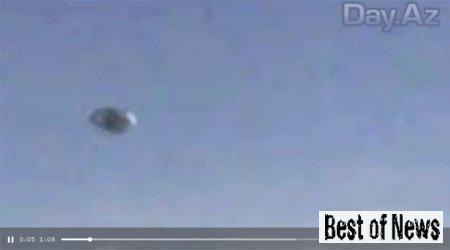 В Нидерландах с борта самолета засняли НЛО + Видео