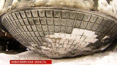 Обломок сибирского НЛО забрал человек в штатском