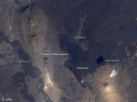 Стало известно немного больше о вулканической сантехнике