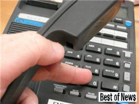 Телефонный автоответчик и голосовые сообщения