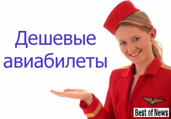 купить авиабилеты из санкт петербурга в бухара