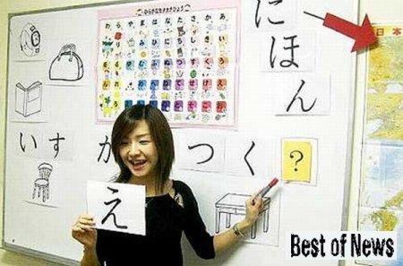 Насколько сложно выполнить перевод японского языка