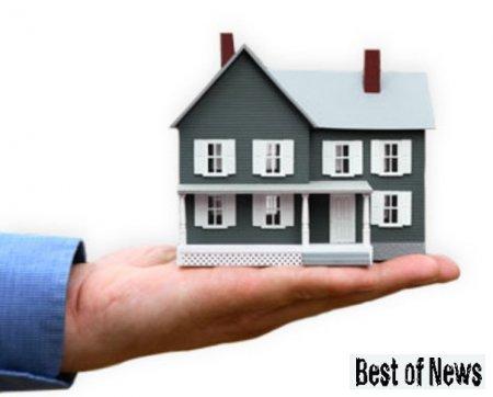 Динамика цен на недвижимость