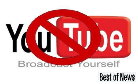 YouTube заблокирован в Афганистане