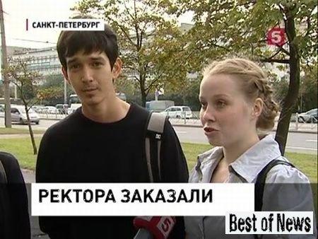 Причины убийства ректора СПбГУСЭ