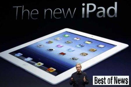 Новый планшет от Apple