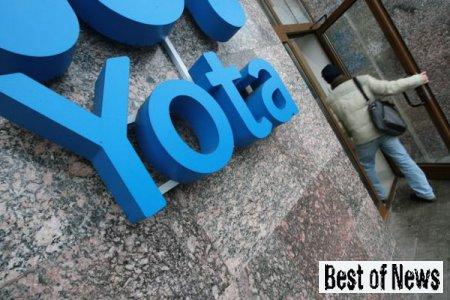 Йота – интернет нового поколения