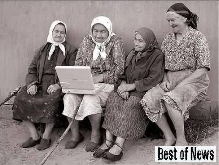 покупка компьютера