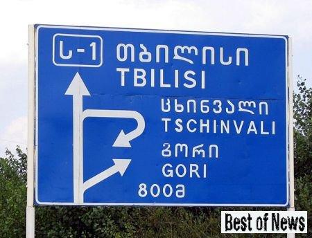 перевод грузинских сведений об успеваемости