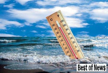 Глобальное потепление климата замедлилось