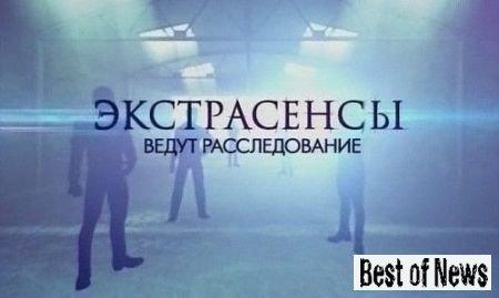 Лучшие детективы