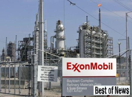Компания Exxon Mobil Corporation