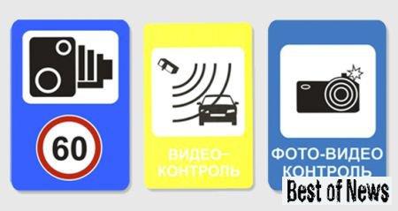 Новые ПДД в РФ с 21 января 2013 года