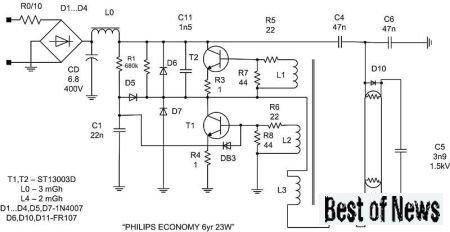 Ремонт энергосберегающих ламп схема