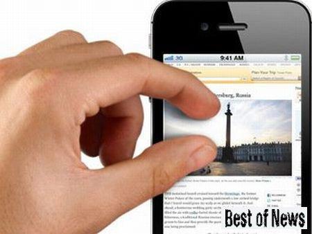 Apple лицензировала iOS-технологию