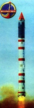 Ракетоноситель Интеркосмосна космодроме