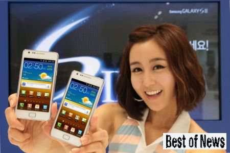 Технические характеристики Samsung Galaxy S2