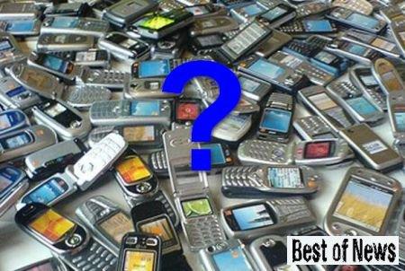 Как найти человека по мобильному телефону