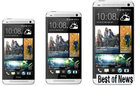 HTC One до 6 дюймов