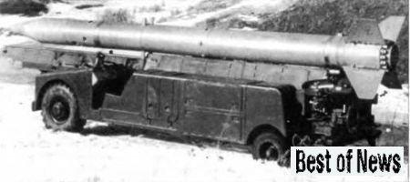 Первые реактивные ракеты