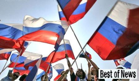 История возникновения флага России