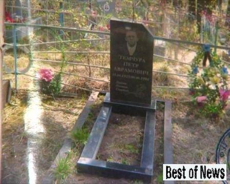 Иркутские похороны при помощи Фотошопа