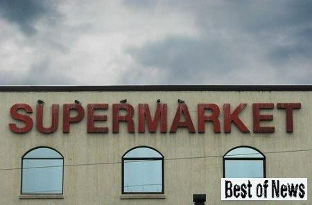 Самый первый торговый центр