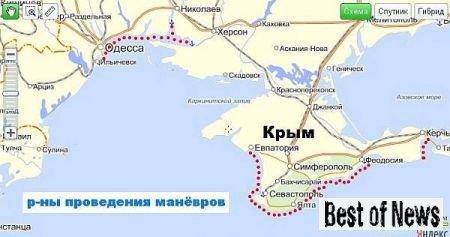 Зачастившие в Крым НЛО