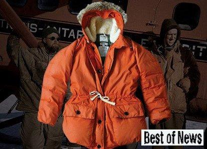 пуховики и куртки