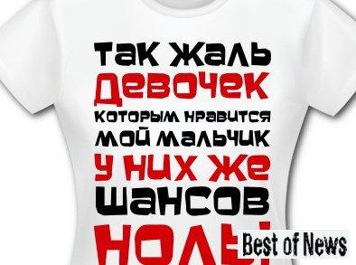 футболки для девушек