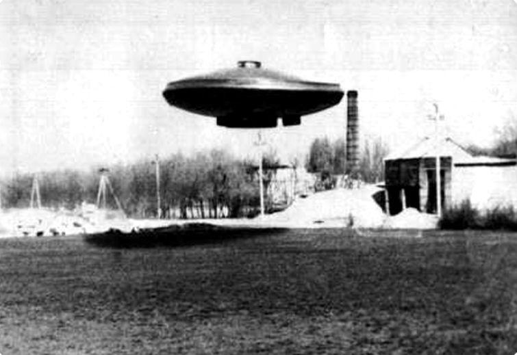 история инопланетян