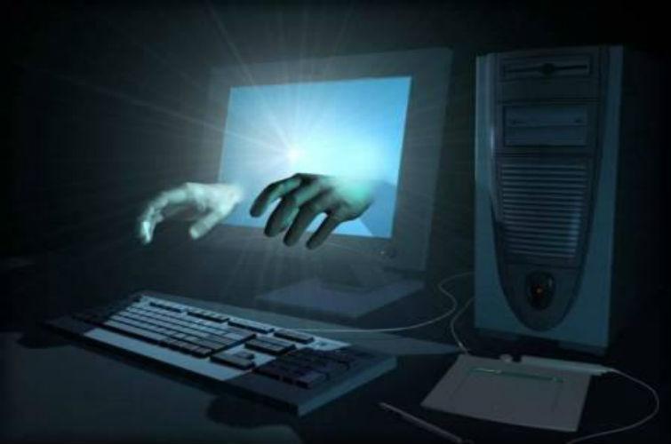 Хакер и НЛО