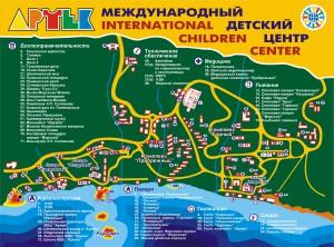 Международный детский центр Артек