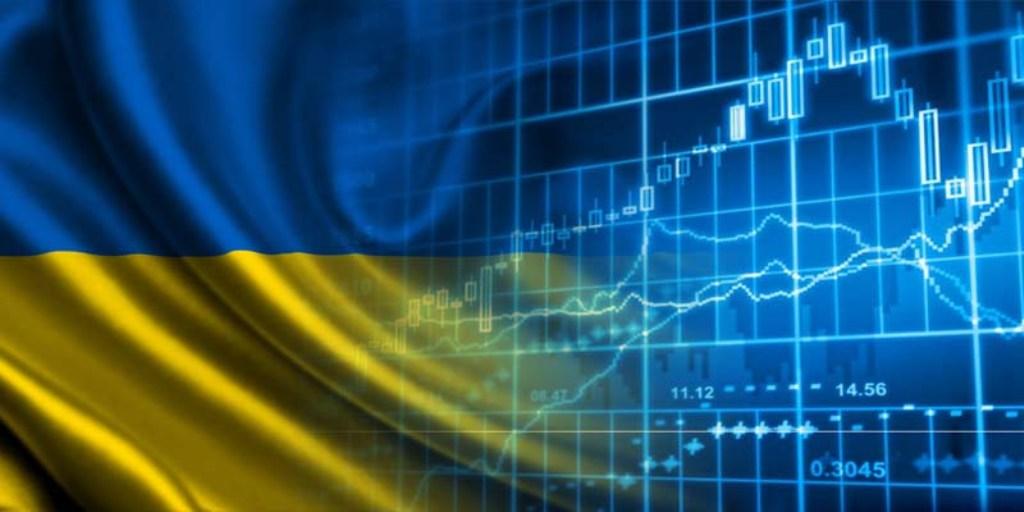 Экономика Украины