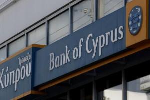 Кипр снимает ограничения для банков
