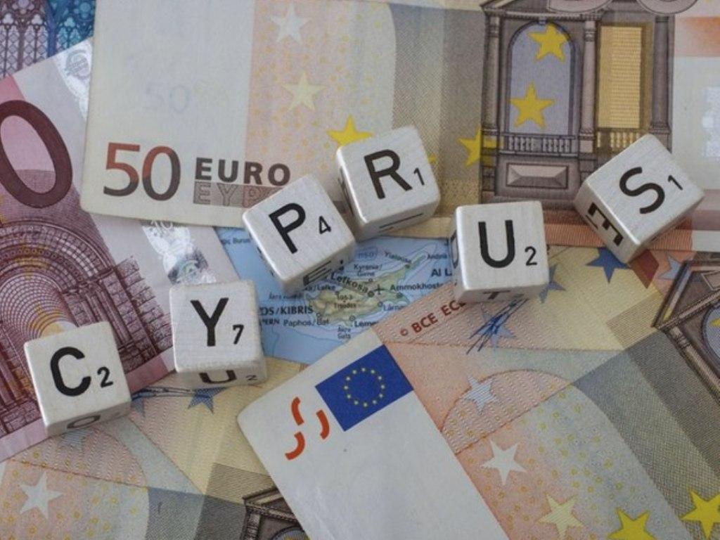 Кипр снял ограничения на движение капитала
