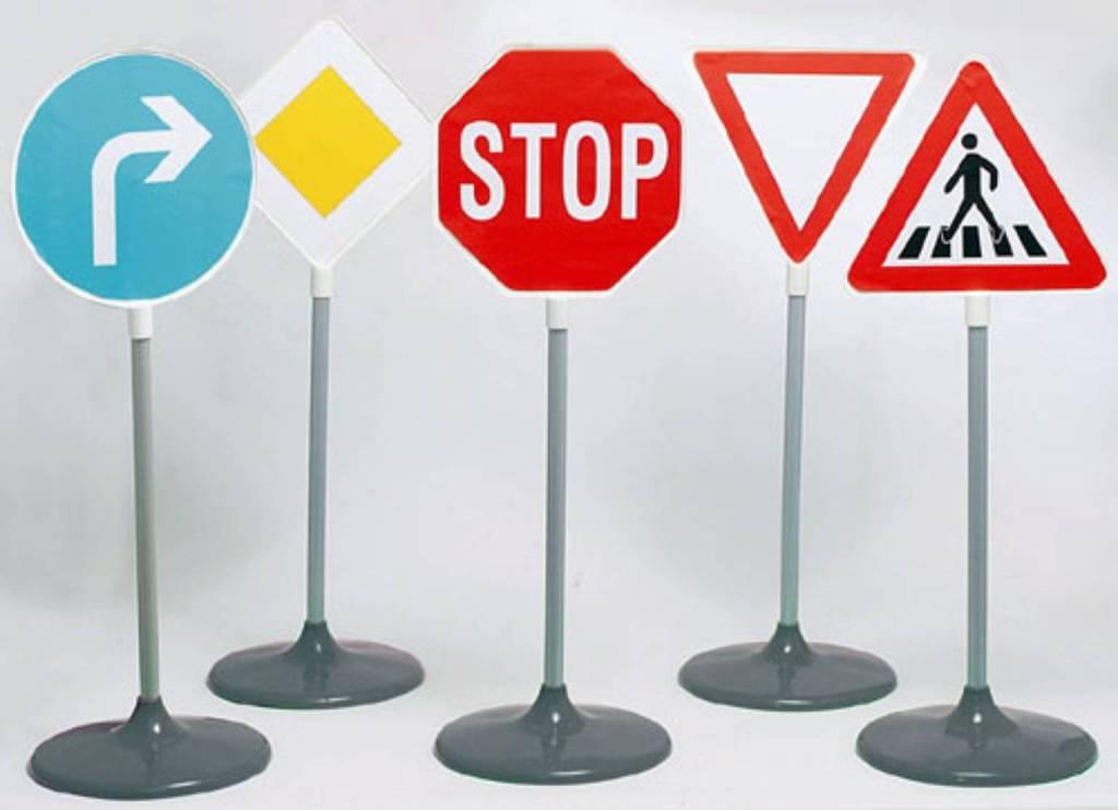 Дорожные знаки, ПДД