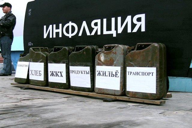 Проблемы в Украине