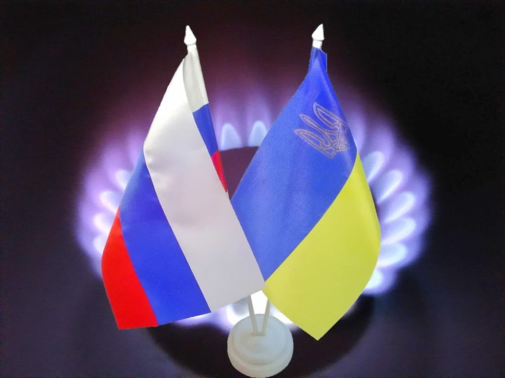 Скидка на российский газ для Украины
