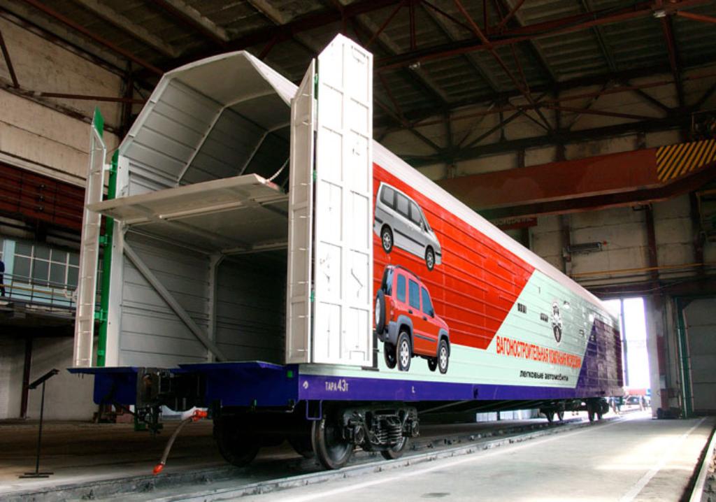 Вагон для транспортировки автомобилей