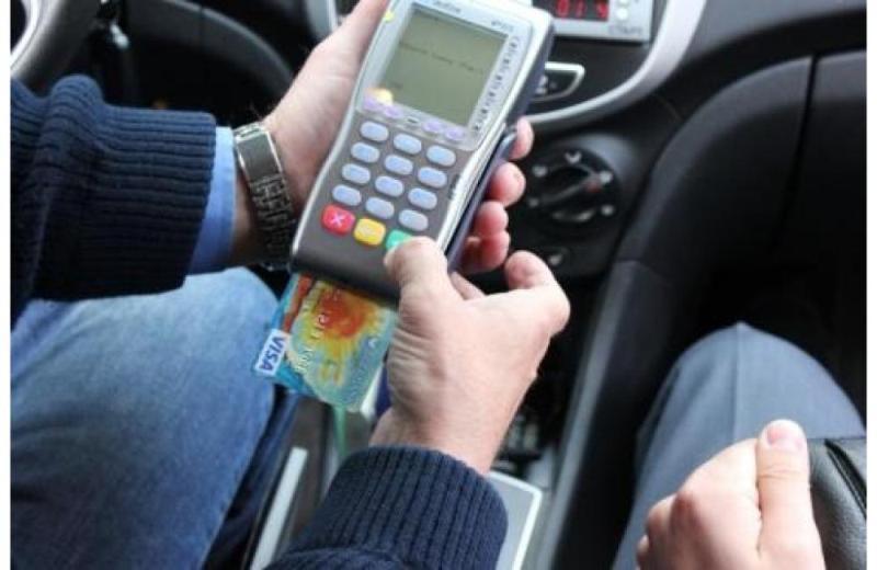 Безналичная оплата в такси