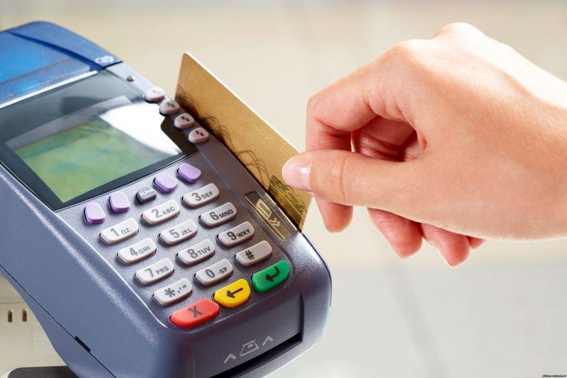 Безналичные платежи