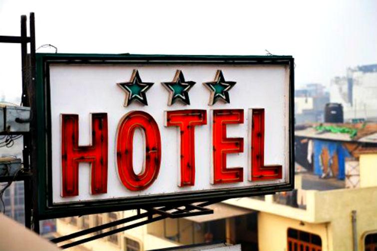 категория отелей