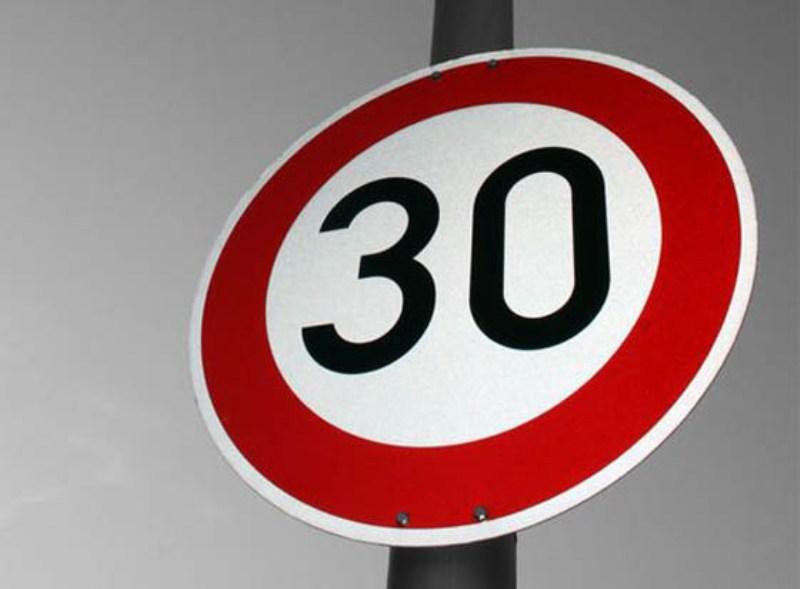 Ограничение скорости передвижения