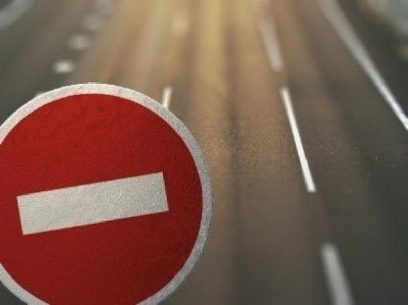 Транспортная блокада