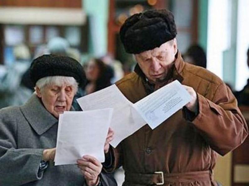 Перевоз пенсии из ПФР в НПФ. Новости